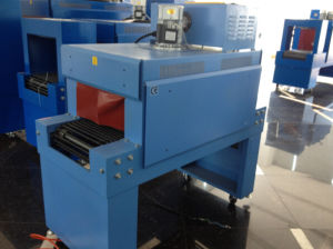 2015 Brother Thermal-Shrink Machine (Internal Recycle) Bsd4525A pictures & photos