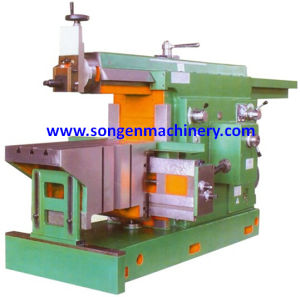 Mechanical Shapers, Planing Length 630mm, 660mm, 850mm, 1000mm pictures & photos