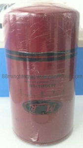 Diesel Fuel Filter for Mack Truck (OEM NO.: 483GB470M)
