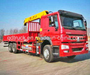 SINOTRUK HOWO lorry truck mounted crane pictures & photos