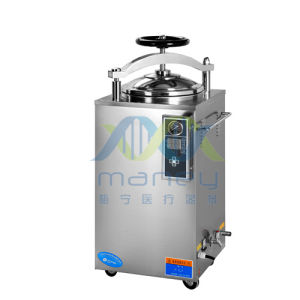 Vertical Type Pressure Steam Autoclave (LS 35/50/75/100 HD) pictures & photos