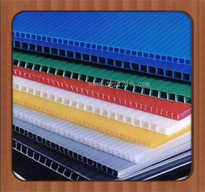 Malaysia High Quality PP Corrugated Plastic Sheet with Colored Manufacturer pictures & photos