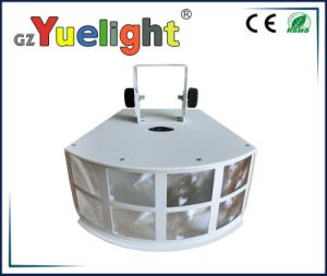 LED Shell Lamp Effect/DJ/Party Stage Lighting Equipment pictures & photos