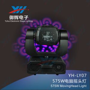 Manufacturer of High Quality Production 575 W Moving Head Light pictures & photos