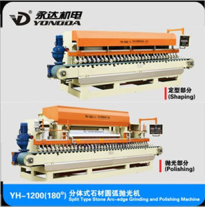 Stone Bullnose Edge Polishing Machine (YH-1200(180° ))