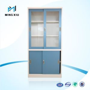 China Low Price 4 Door Metal Cabinets with Glass Sliding Door / Steel Filing Cabinet pictures & photos