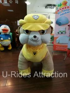 Beautiful Animal Plush Rides for rental pictures & photos