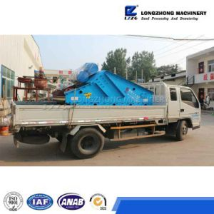 Customized Double Deck Vibrating Screen/Vibration Dewatering Screen pictures & photos