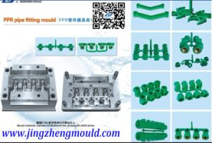 PP Compression Fitting Mould pictures & photos