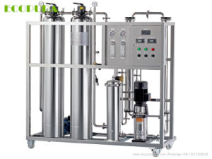Reverse Osmosis Drinking Water Treatment System with Softener pictures & photos