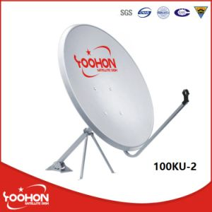 Ku Band 100*110cm Satellite Dish Antenna Welded Footing. pictures & photos