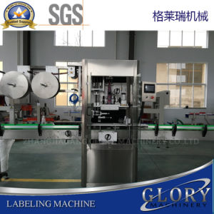 Automatic Bottle Product Label Machine with Shrinker pictures & photos