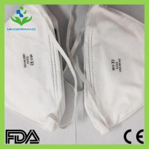 MEK Ffp1 Ffp2 Ffp3 Folded Dust Mask for Personal Use pictures & photos