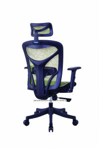 Best Quality Manufacturing Ergonomic Computer Chair pictures & photos