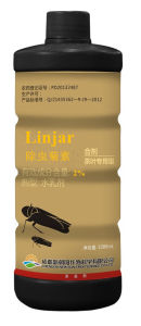 Linjar Insectide for Leafhopper pictures & photos