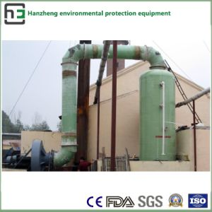 Wet Dust Collector pictures & photos