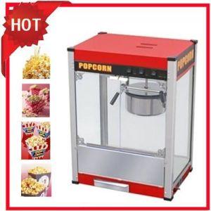 Electric Popcorn Machine (EB-07)