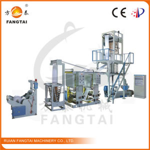 Film Blowing Printing Connect-Line Machine pictures & photos