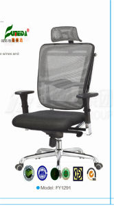 Staff Chair, Office Furniture, Ergonomic Swivel Mesh Office Chair (fy1291) pictures & photos
