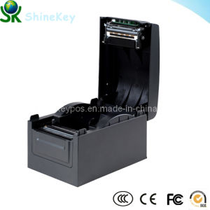 New POS 80mm Ticket Thermal Receipt Printer (SK C260M) pictures & photos