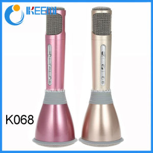 Portable Home KTV Karaoke Player Wireless Microphone Ko68 pictures & photos