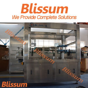 Stable and Fast Hot Melt Glue OPP BOPP Stick Machine pictures & photos