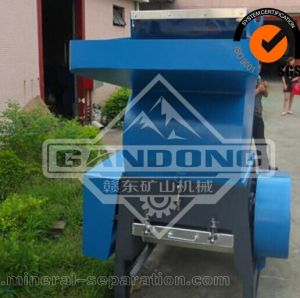 Scrap Copper Wire and Cable Stripping Machine pictures & photos