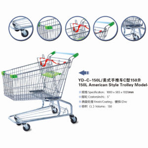 American Style Varies Size Shopping Trolley with Strong Wire and Large Capacity pictures & photos