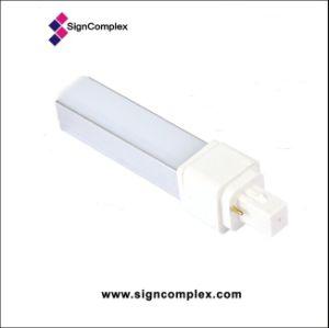 New Style 10W 2835 SMD Retrofit LED Pl Lamp pictures & photos