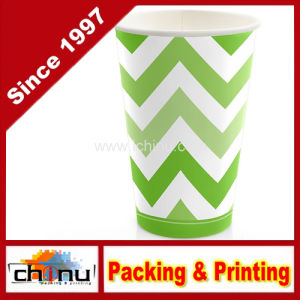 Hot & Cold Drinking Cups (130077) pictures & photos