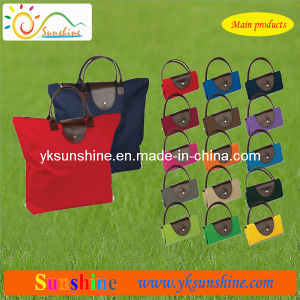 Foldable Travelling Bag ((XY-502B) pictures & photos