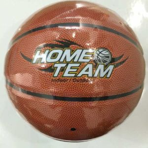 Custom Prining Butyl Bladder Basketball pictures & photos