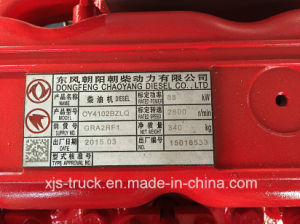 JAC Truck Chaochai Cy4102bzlq Engine (Gra2RF1) pictures & photos