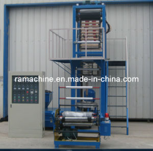 High Speed Film Blowing Machine