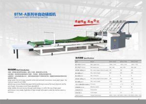 Semi Automatic Laminating Machine (BTM-A1450)