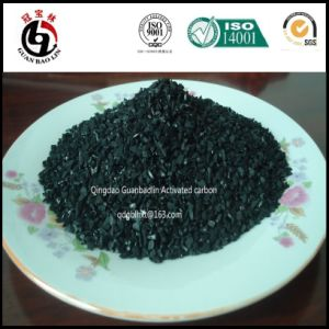 Olive Kernel Activated Charcoal pictures & photos