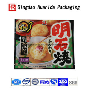 Custom Logo Laminated Packing Bag Custom Plastic Food Bag pictures & photos