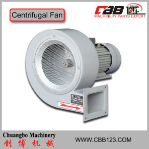 Blowing Machine Parts Centrifugal Fan pictures & photos
