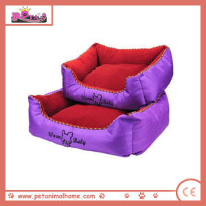 New Fashion Hot Pet Bed in Purple pictures & photos