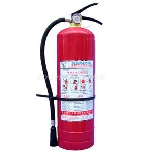 12kg Abc Fire Extinguisher