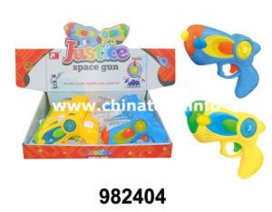 2017 Hot Sale B/O Gun Kid Gun Toy (982404) pictures & photos