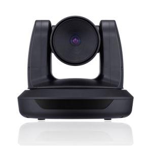 USB PTZ Camera-Wide Angle Fixed Lens (U2-FFH30)