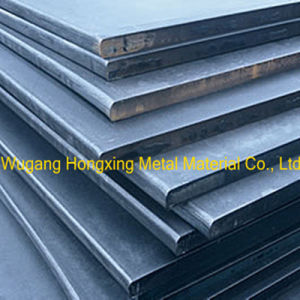 ABS/BV/CCS/Dnv/Gl/Lr/Rina Steel Plate for Shipbuilding pictures & photos