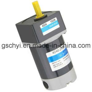 GS 40W 80mm DC Gear Motor (4D40-12) pictures & photos