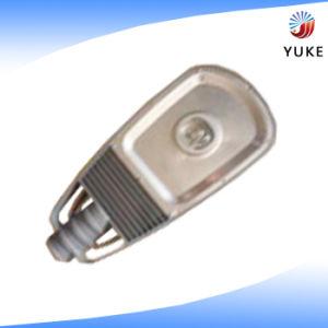 Moudule Design 50W Super Heatsink LED Street Light