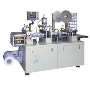 Disposable Cup Lid Forming Machine (dB-420)