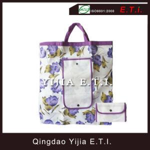 Snap up Non Woven Folding Shopping Bag pictures & photos