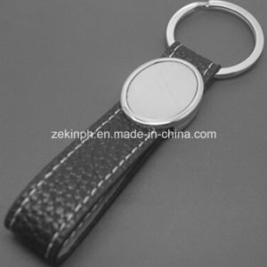 Customized Metal Leather Keychains with Laser Logo pictures & photos
