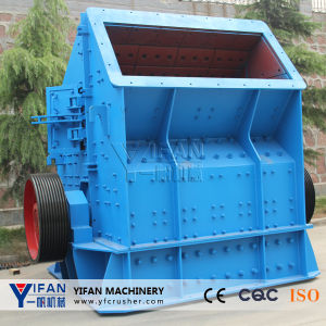 Chinese Leading Technology Limestone Impact Crusher pictures & photos