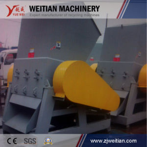 Rubber& Plastic Strong Crusher pictures & photos